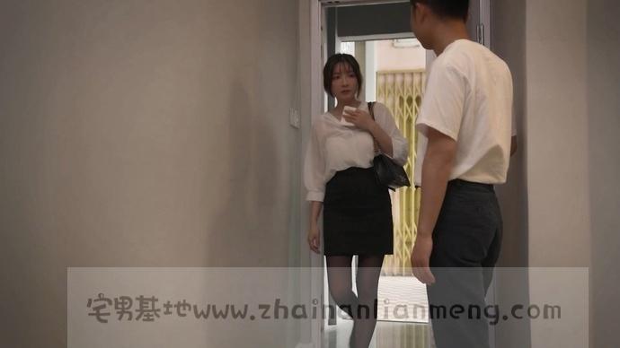 【MDX0004强上儿子的班主任】,麻豆传媒映画女郎赵佳美当上了班主任插图2