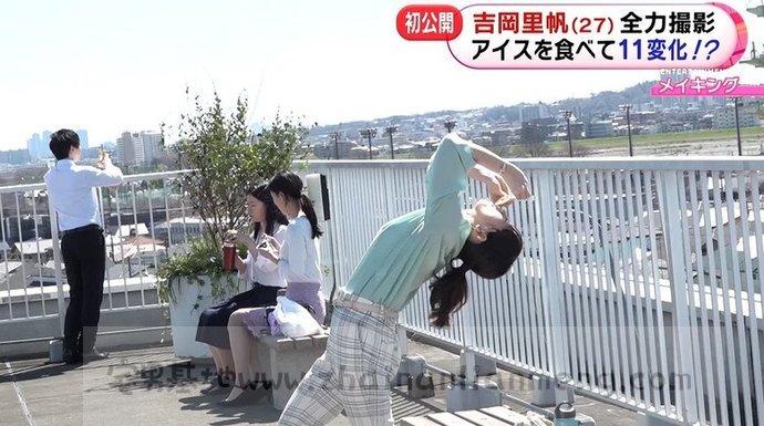 宅男女神【吉冈里帆】新拍冰激凌短片,姿势多变达11种,让人忍俊不禁插图(2)