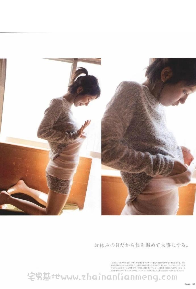 宅男女神【吉冈里帆】新拍冰激凌短片,姿势多变达11种,让人忍俊不禁插图(18)