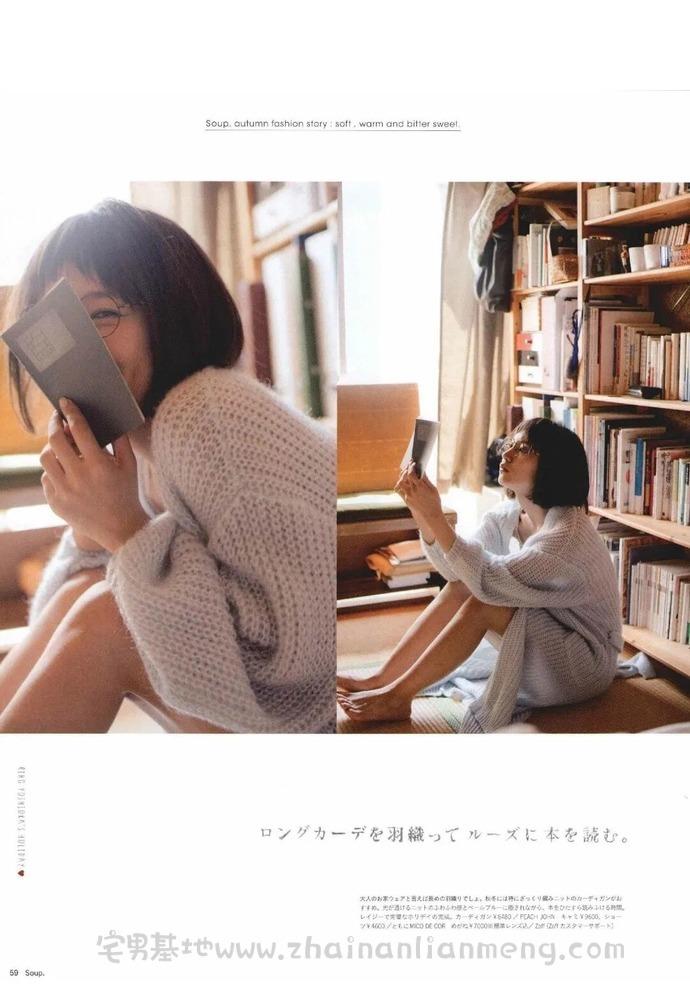 宅男女神【吉冈里帆】新拍冰激凌短片,姿势多变达11种,让人忍俊不禁插图(19)