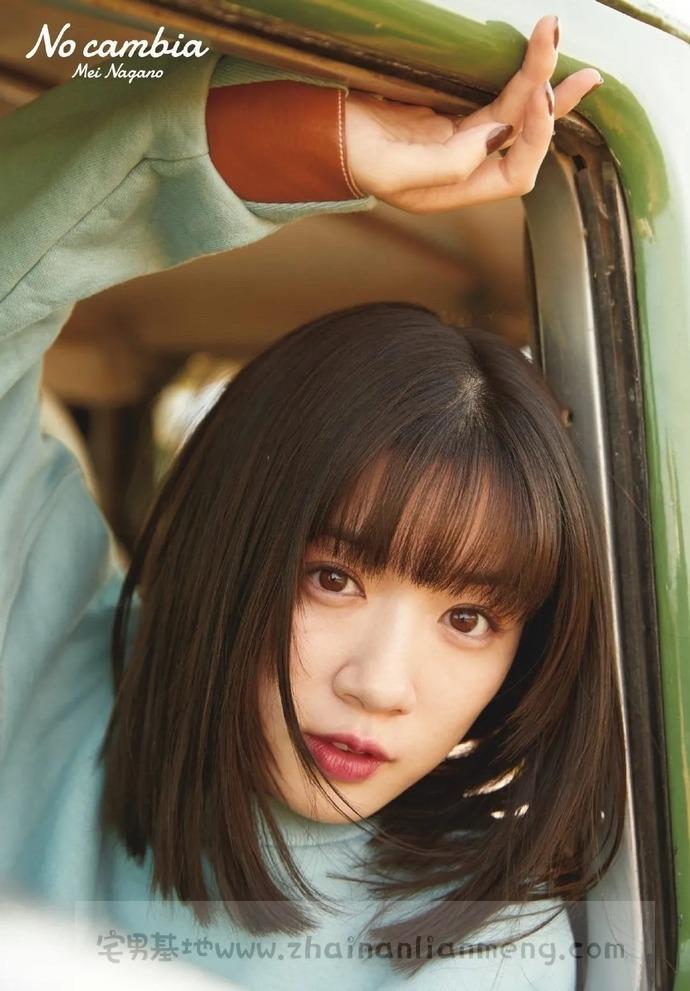 号称岛国小绫濑遥的永野芽郁,二十岁发行第二张专辑「Nocambia」插图(9)