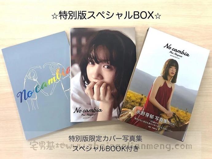 号称岛国小绫濑遥的永野芽郁,二十岁发行第二张专辑「Nocambia」插图(15)