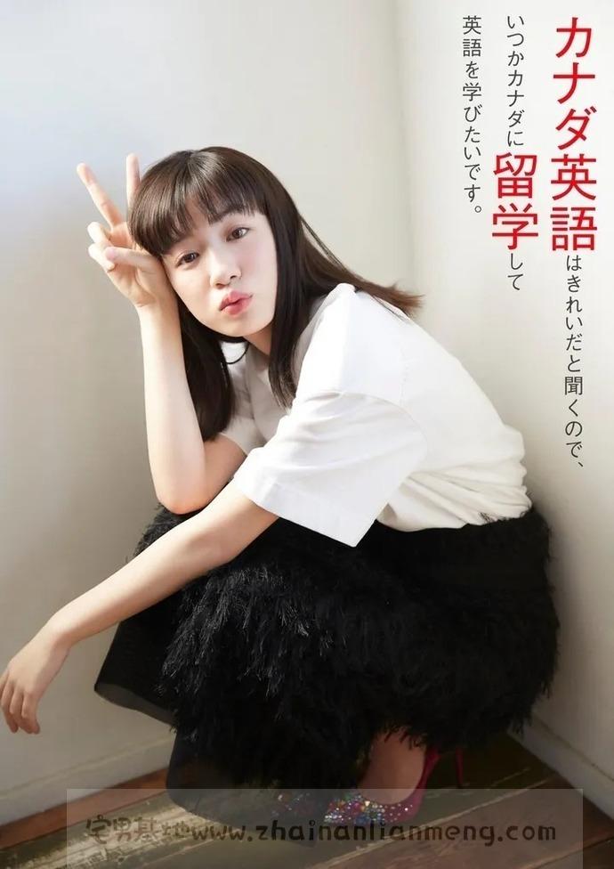 号称岛国小绫濑遥的永野芽郁,二十岁发行第二张专辑「Nocambia」插图(42)