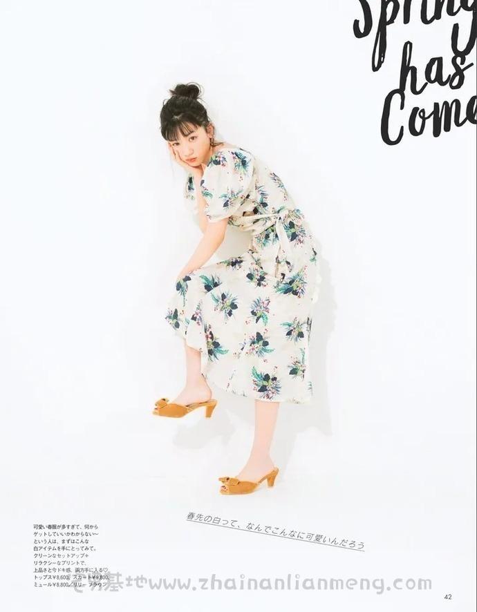 号称岛国小绫濑遥的永野芽郁,二十岁发行第二张专辑「Nocambia」插图(46)