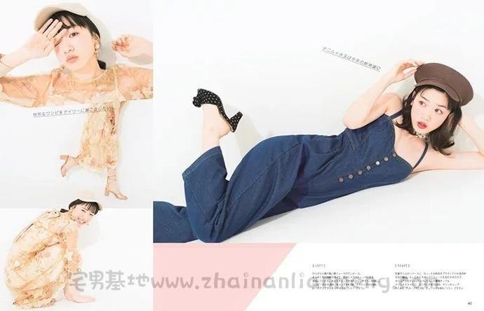 号称岛国小绫濑遥的永野芽郁,二十岁发行第二张专辑「Nocambia」插图(47)