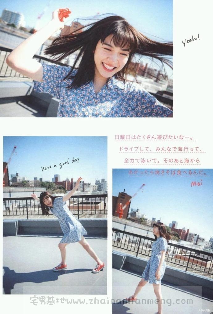 号称岛国小绫濑遥的永野芽郁,二十岁发行第二张专辑「Nocambia」插图(50)