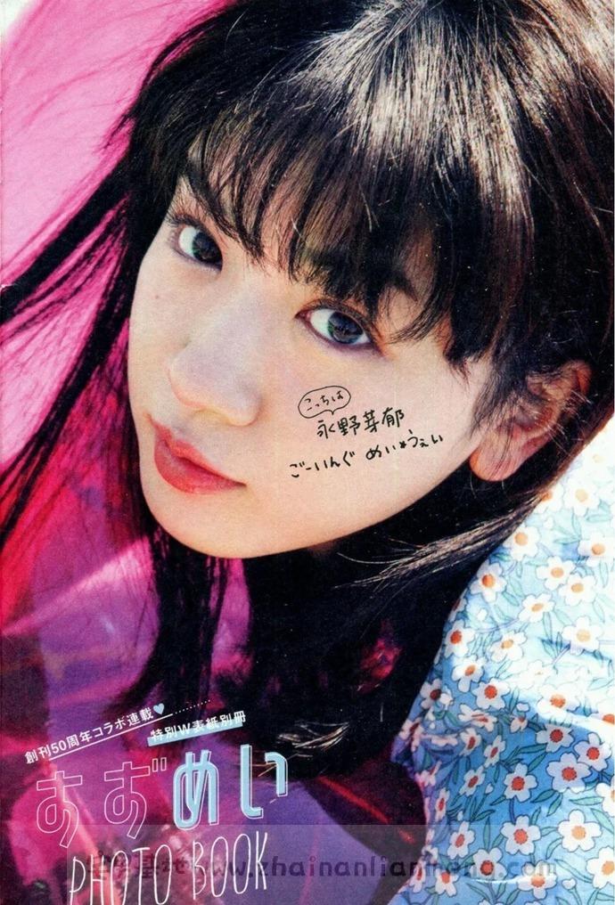 号称岛国小绫濑遥的永野芽郁,二十岁发行第二张专辑「Nocambia」插图(53)