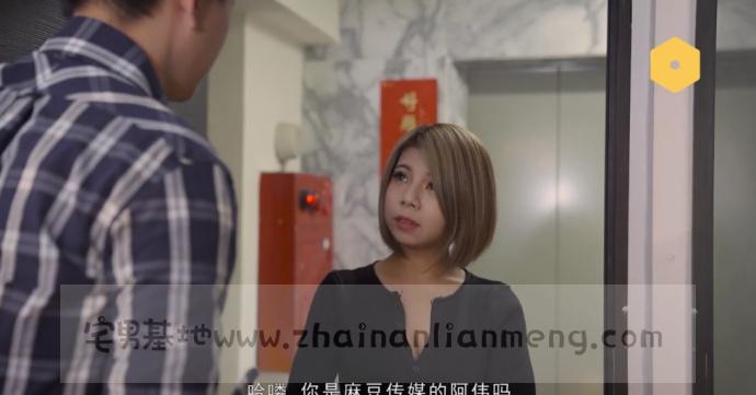 【MD0033 女模与摄影师】,陆滢心在麻豆传媒映画MD0033当女模遇上大胆摄影师插图(1)