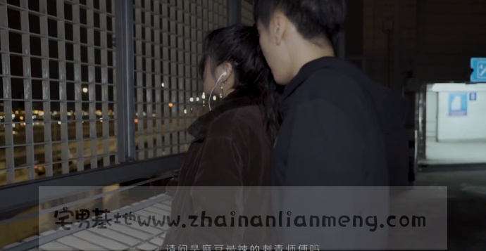 「MD0056」女刺青师,麻豆传媒映画的艾秋在MD0056火热激射玩刺青插图2