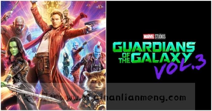 《银河护卫队3》即将开拍?《银河护卫队3》开机时间曝光,上映时间又近了一步插图