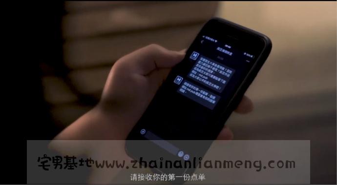「MD0058」女同事交援画面流出,麻豆传媒映画的林思妤在MD0058交援送外卖插图(6)
