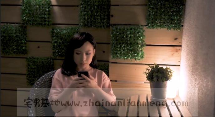 「MD0058」女同事交援画面流出,麻豆传媒映画的林思妤在MD0058交援送外卖插图(3)