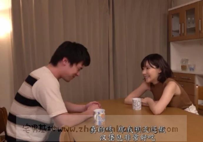 「JUFE-168」深田咏美作品车牌之绝世武功,深田咏美被小伙伴发功戏耍