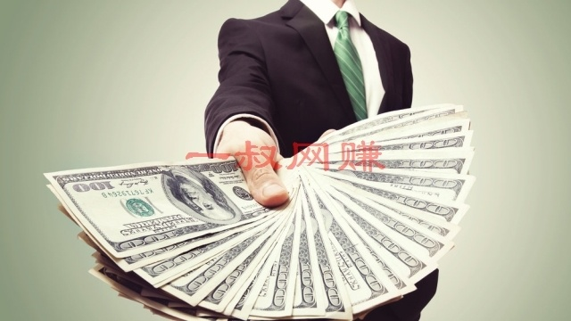 微信群怎么赚钱?买卖微信群轻松日赚 500 元插图
