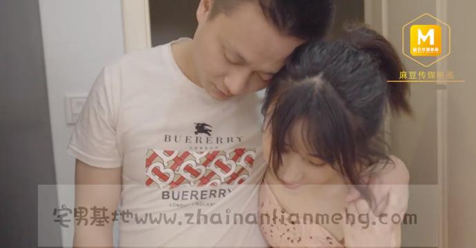 「MD0026」闺蜜归me,麻豆传媒映画的王茜在MD0026把闺蜜男友灌醉插图(4)