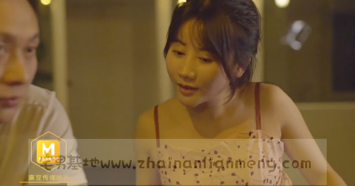 「MD0026」闺蜜归me,麻豆传媒映画的王茜在MD0026把闺蜜男友灌醉