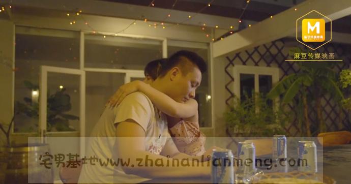 「MD0026」闺蜜归me,麻豆传媒映画的王茜在MD0026把闺蜜男友灌醉插图(3)