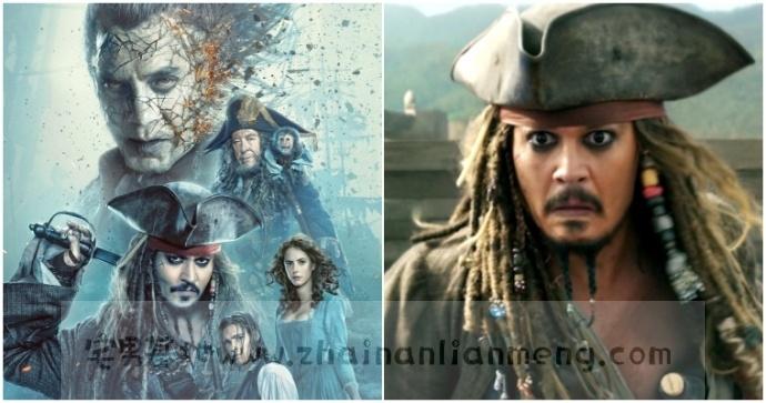 迪士尼重启《加勒比海盗》?约翰尼·德普饰演的杰克船长还会回来吗?插图(4)