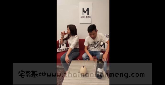 「MDS003」同事来家中喝酒,麻豆传媒映画辛勤慰问伤心醉酒女同事刘思慧插图3