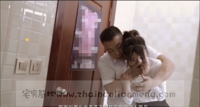 「MD0014」连续被上的OL之保全篇,麻豆传媒映画的王茜屈服于经理的威胁
