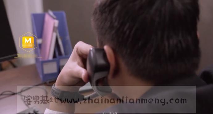 「MD0014」连续被上的OL之经理篇,麻豆传媒映画的王茜在MD0014被经理安排加班插图3