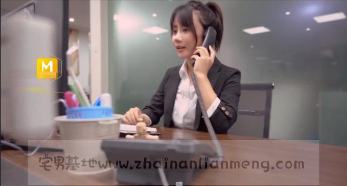 「MD0014」连续被上的OL之经理篇,麻豆传媒映画的王茜在MD0014被经理安排加班插图4