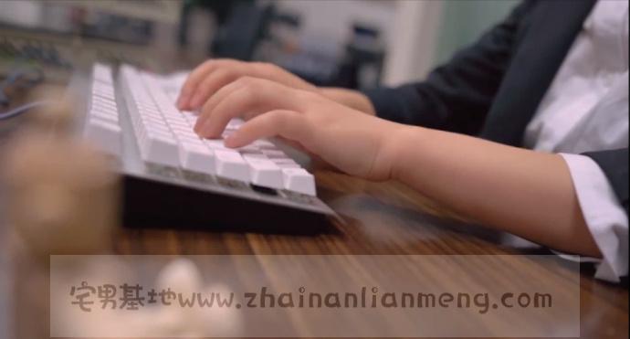 「MD0014」连续被上的OL之经理篇,麻豆传媒映画的王茜在MD0014被经理安排加班插图1