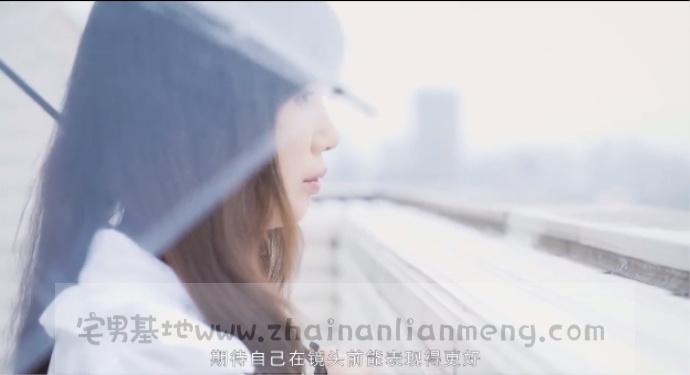 「MD0063」女悠面试员,麻豆传媒映画的袁婷妮在MD0063谈论女悠感受插图4