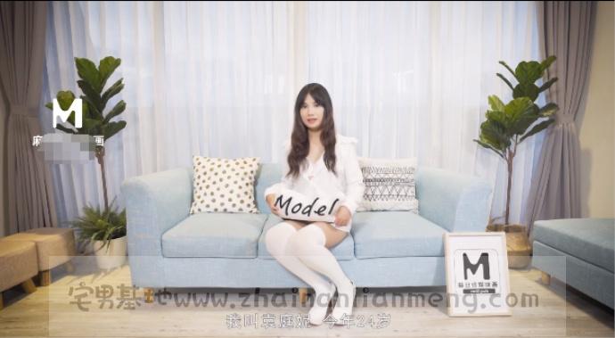 「MD0063」女悠面试员,麻豆传媒映画的袁婷妮在MD0063谈论女悠感受插图1