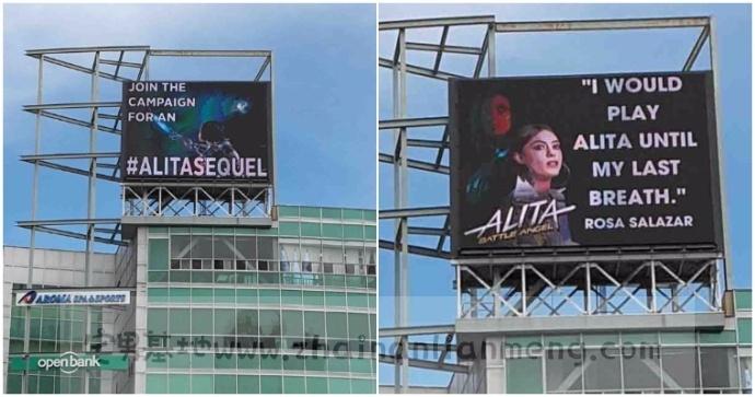 粉丝太疯狂,《阿丽塔:战斗天使》粉丝自己搭建电影宣传牌,期待续集快到来插图3