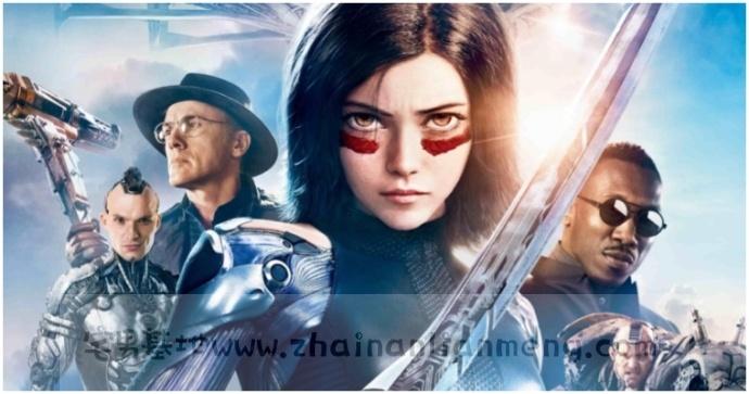 粉丝太疯狂,《阿丽塔:战斗天使》粉丝自己搭建电影宣传牌,期待续集快到来插图2