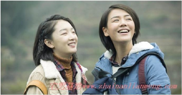 《七月与安生》确认翻拍韩版,金多美、全少妮、珍荣主演,备受网友期待插图4