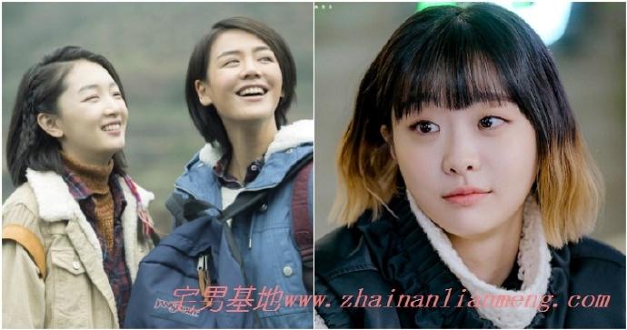 《七月与安生》确认翻拍韩版,金多美、全少妮、珍荣主演,备受网友期待插图
