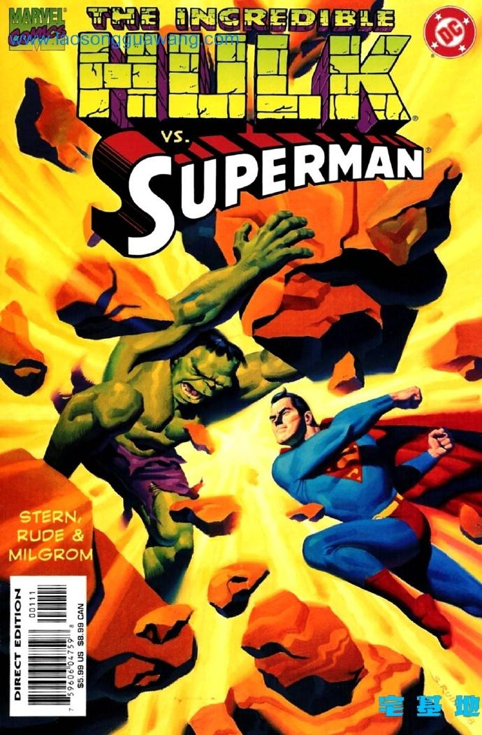 漫威的浩克与DC的超人哪一个更强?这里告诉你答案插图2