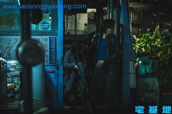 「釜山行2:半岛」电影评价观后感悟剧情解析:一个活尸怕爆厢型车的故事插图1