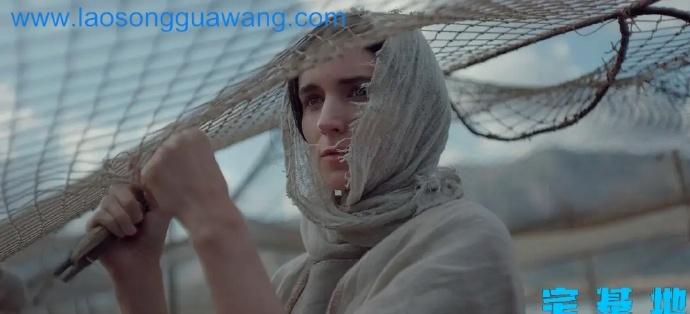 「抹大拉的玛丽亚」最新电影评价观后感悟剧情解析:我这这里到底看见了什么插图3