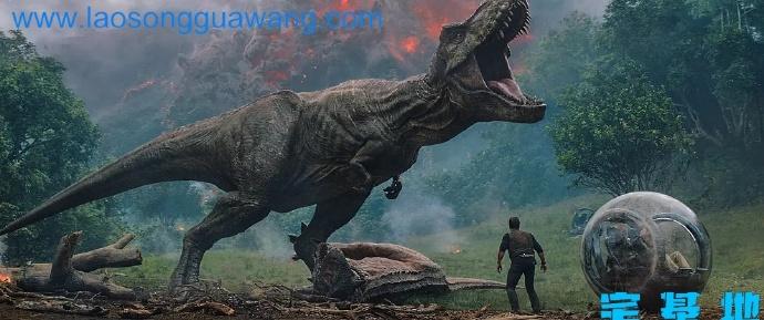 「侏罗纪世界2」最新电影评价观后感悟剧情解析:侏罗纪公园究竟是怎样的世界插图3