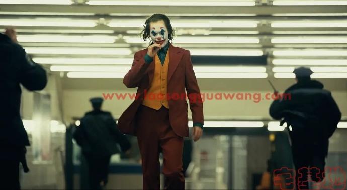 「小丑」最新电影评价观后感悟剧情解析:电影在下沉的世界中上升,小丑在笑话中说出真相
