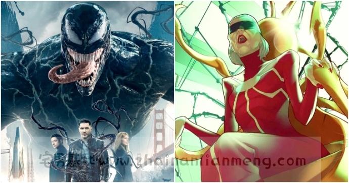 第一部女版《蜘蛛侠》电影,索尼公布《蜘蛛女侠》即将开拍插图4