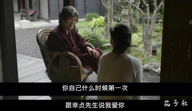 周迅在综艺档《奇遇人生》为什么哭了?