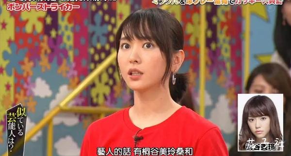 男版桥本环奈走红;新垣结衣撞脸桐谷美玲?!
