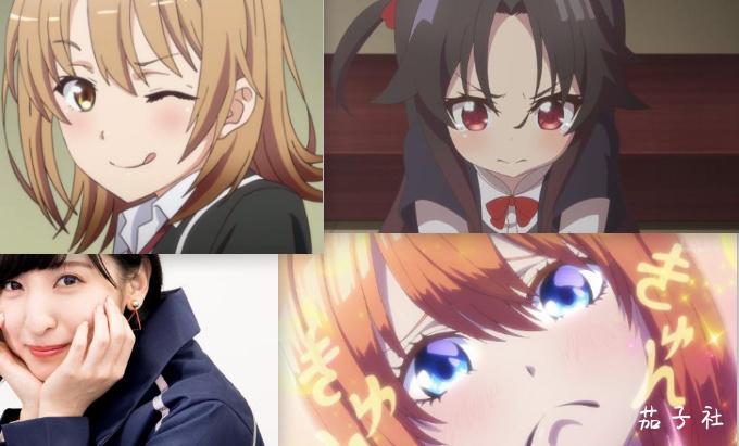 盘点:日本人气声优佐仓绫音配音过的那些角色!