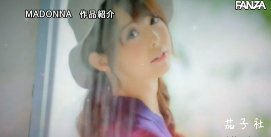 【谷花纱耶】Tanihana-Saya个人资料解密,曾经的身份竟是...