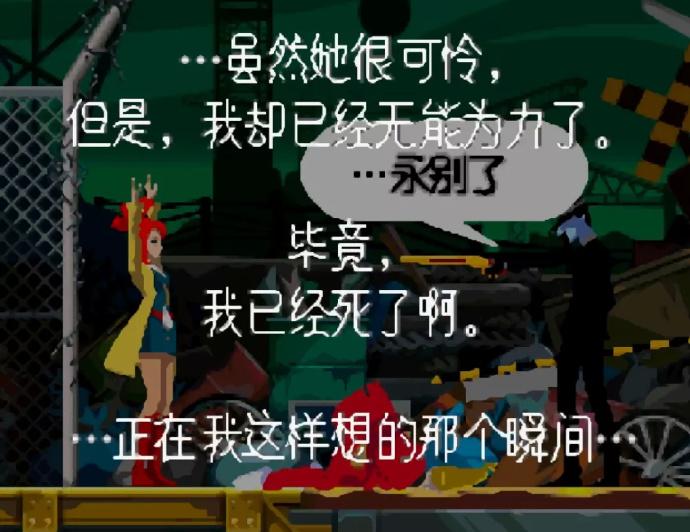 """豆瓣9.5!""""永垂不朽""""的老游戏——幽灵诡计"""