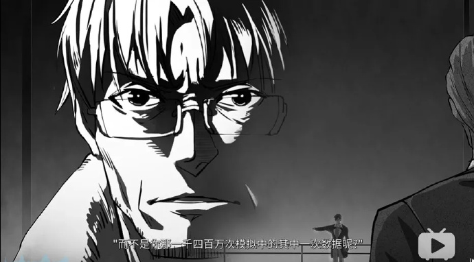 《铁心博弈》B站拜年祭动漫,画风超级棒!