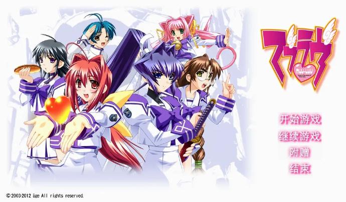 《Muv Luv》常年霸榜日本动漫游戏前三!