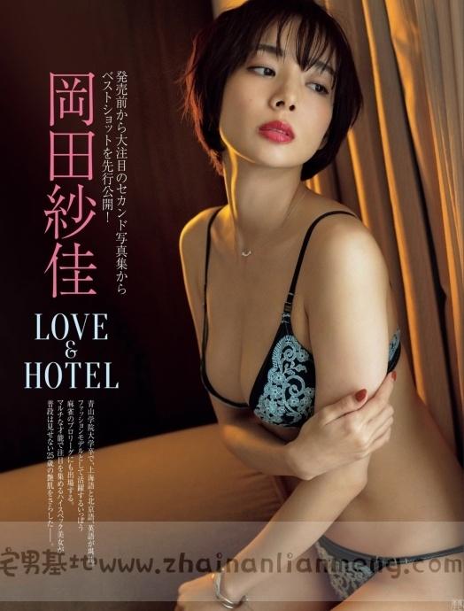 中日混血美少女「冈田纱佳」,霸道长腿完美身材,麻雀模特两不误插图3