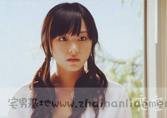新垣结衣 Gakki,快车们最希望她成为自己的情人