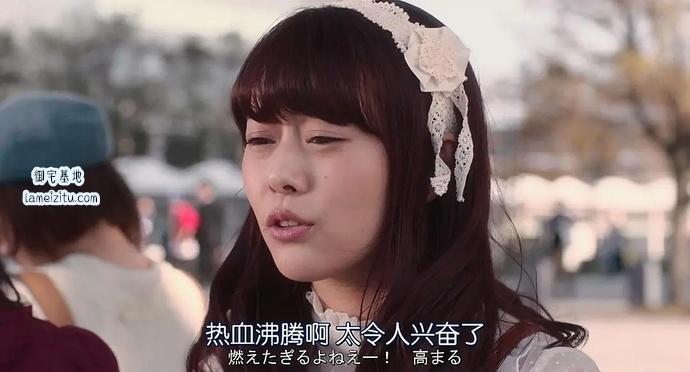 漫改电影宅男腐女恋爱真难女主演