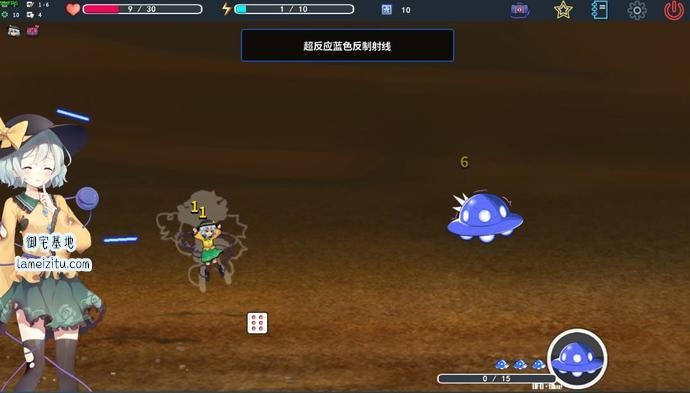 steam休闲类RPG角色扮演游戏《恋野迷踪》截图-御宅基地